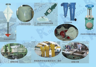 Slag pulping and other products